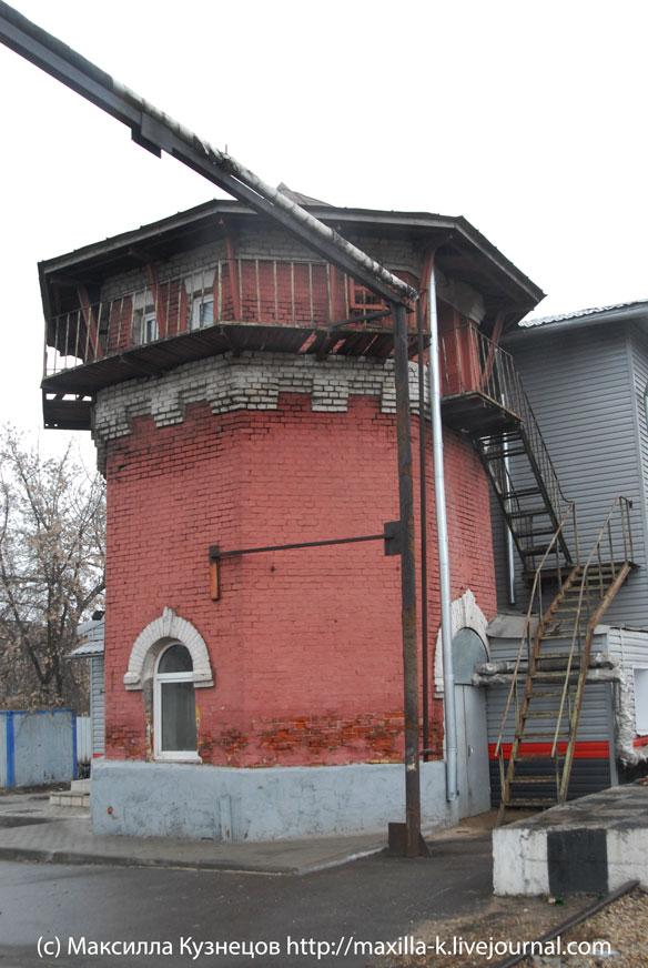 Станция Бойня