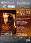 18.01.17 Виртуальный концерт