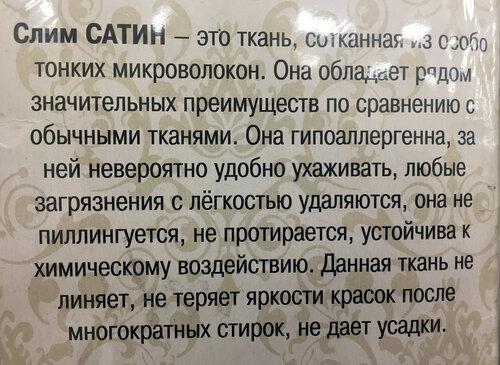 _IMG_5225.jpg