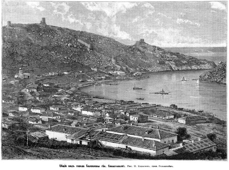 Крым полтора века назад