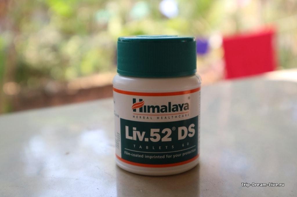 Liv.52 DS от Himalaya
