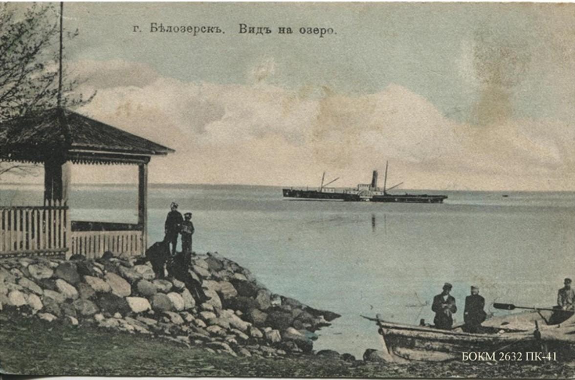 Белое озеро. Привал рыбачьих лодок