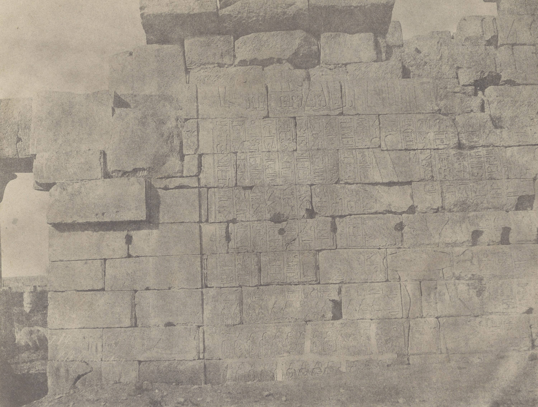 Карнак. Гипостильный зал.  Южная стена (внешний вид)