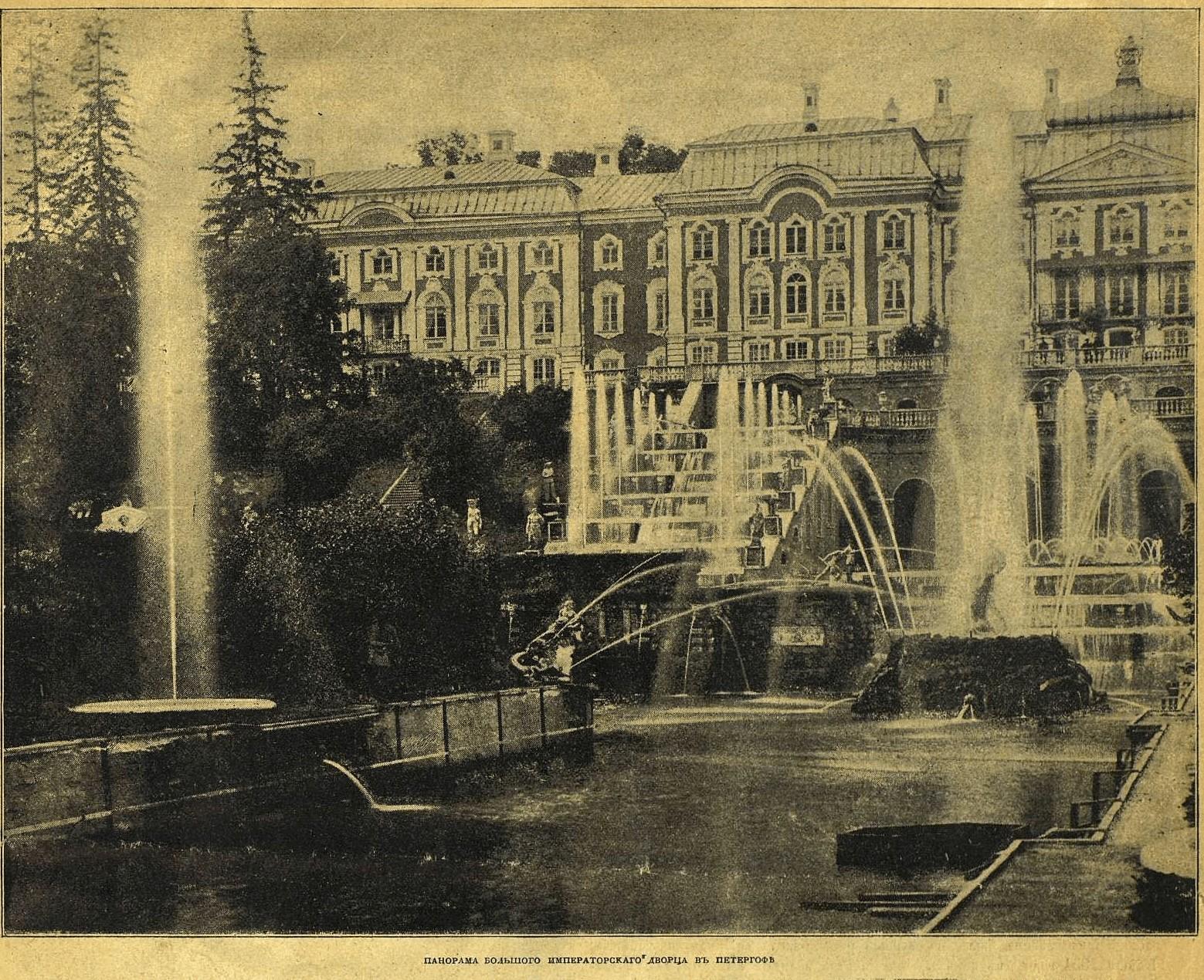 Панорама Большого Императорского дворца.jpg