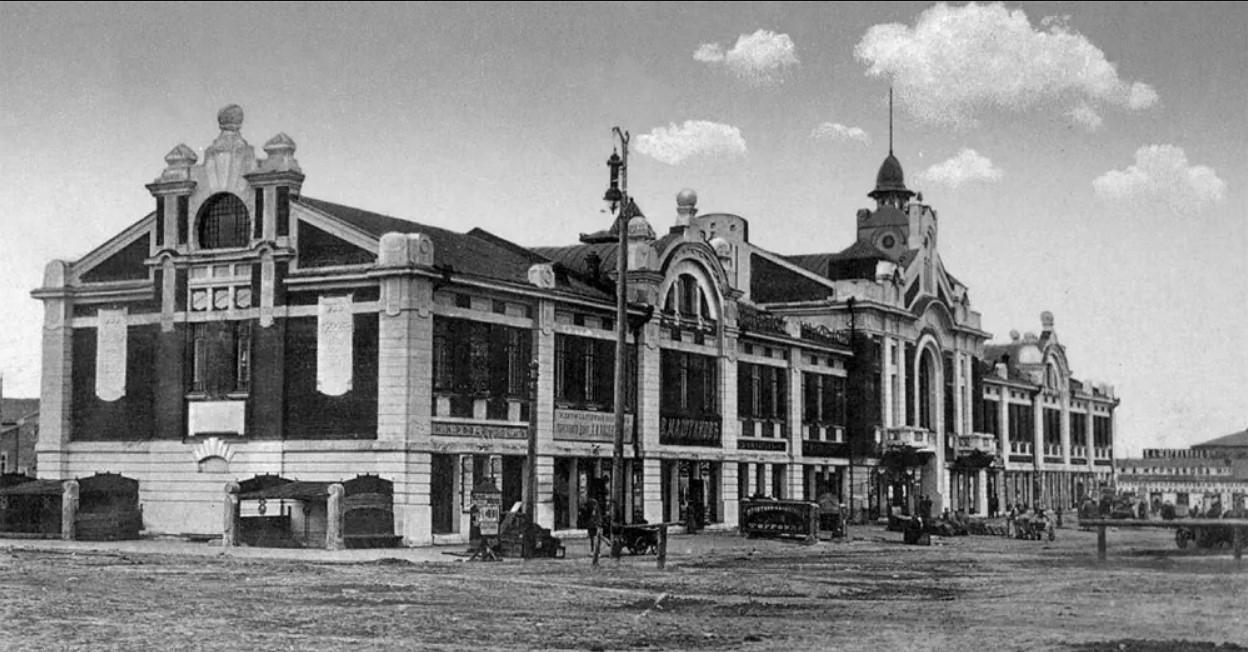 Городской торговый корпус