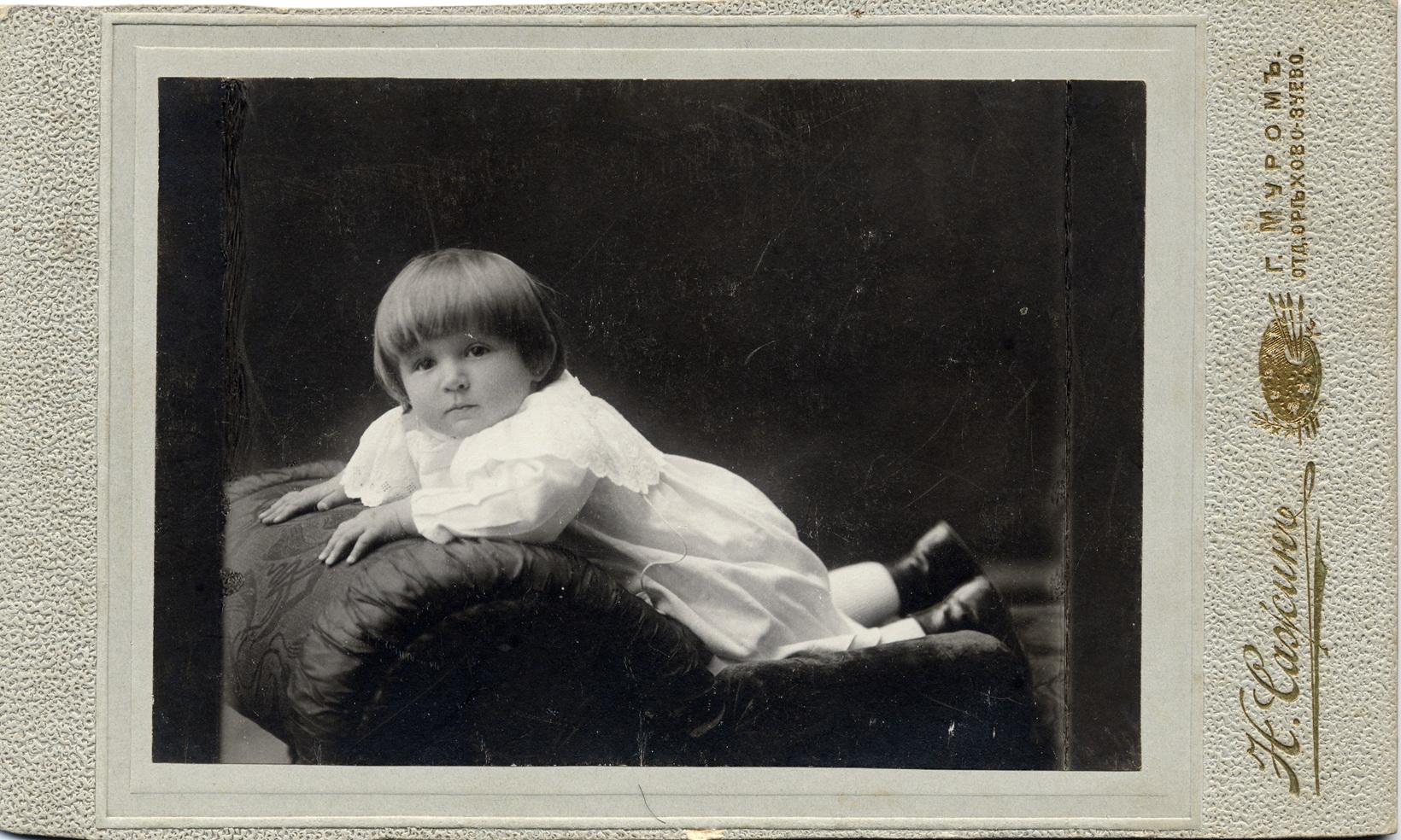 Портрет мальчика Всеволода Жадина. 1908-1909