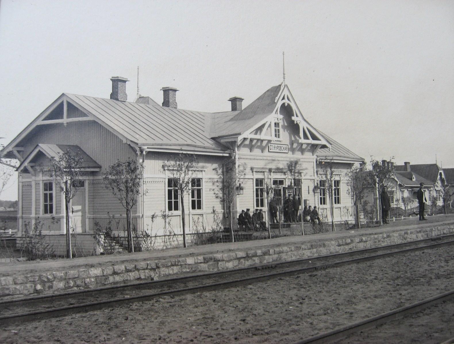 02. Пассажирское здание на станции Куровская. Типовое здание для всех станций IV класса
