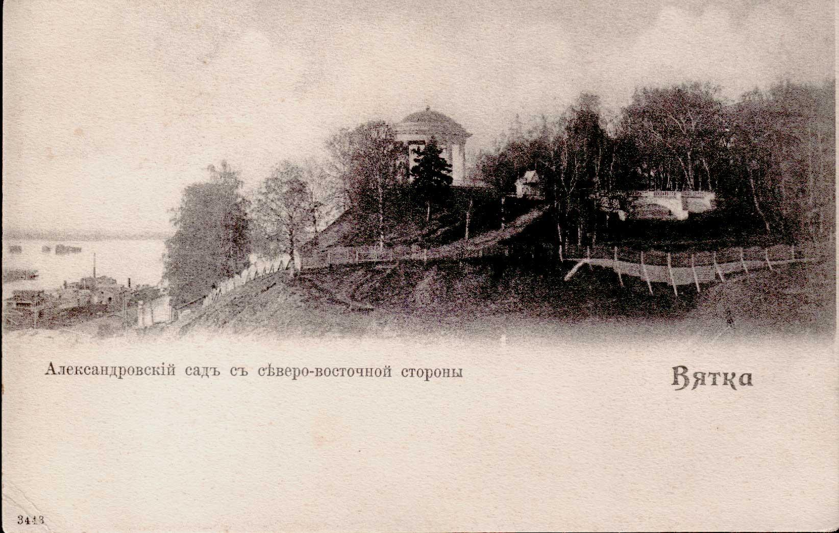 Александровский сад с северо-восточной стороны