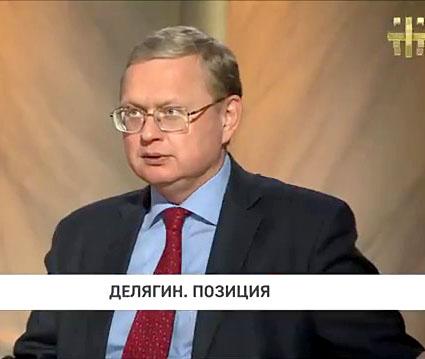 М. Делягин. Позиция (выпуск от 12.05.2017г.(425c)