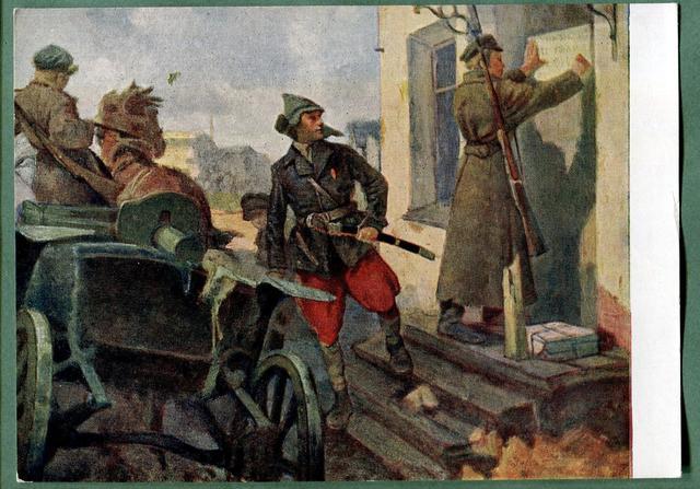 Великая страна СССР,гражданская война,южный фронт,1919