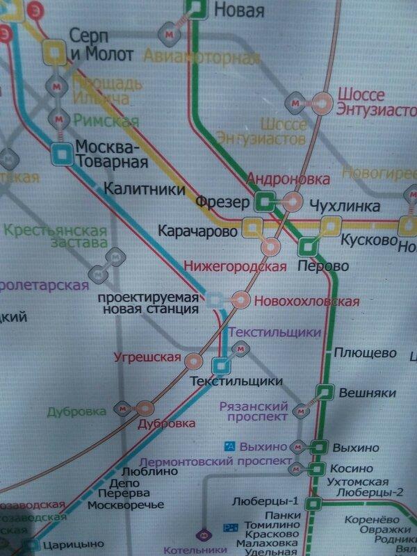 Новая станция