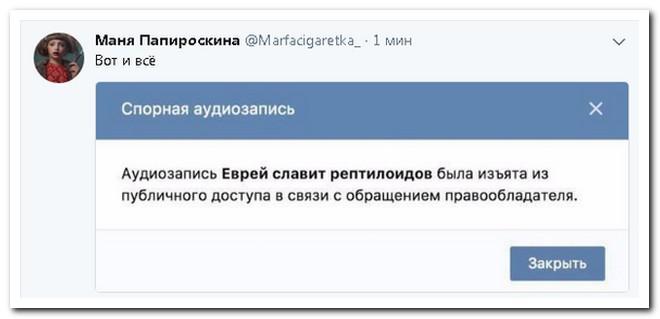 Забавные комментарии из социальных сетей (28.08.17)
