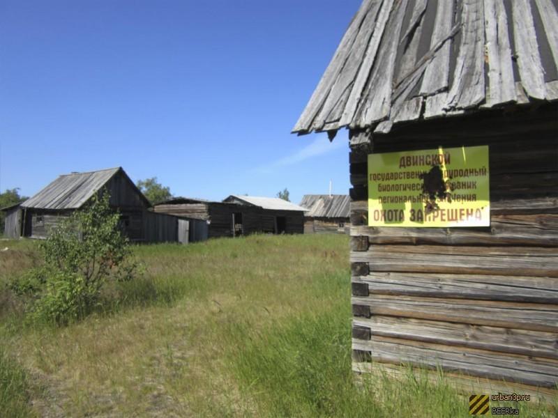 Деревня Голова: заброшенная ложная позиция