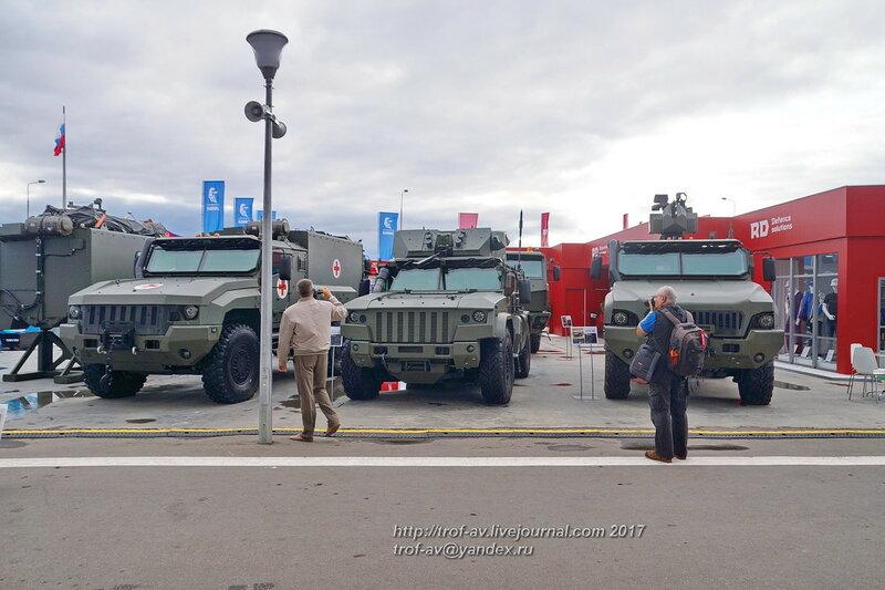 Бронеавтомобили Тайфун, форум Армия-2017