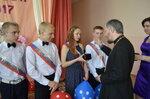 Последний звонок в Белоомутской школе-интернате