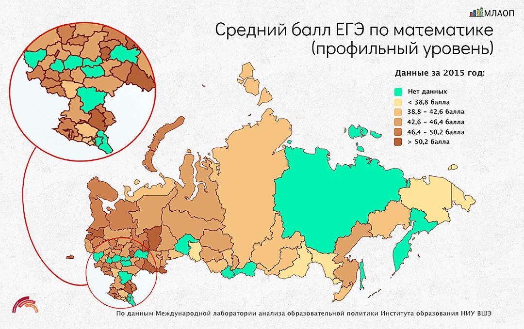 20170603-Что скрыл Рособрнадзор, засекретив результаты ЕГЭ-pic2-Средний балл по математике