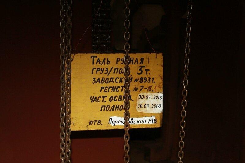 РКС 099.JPG