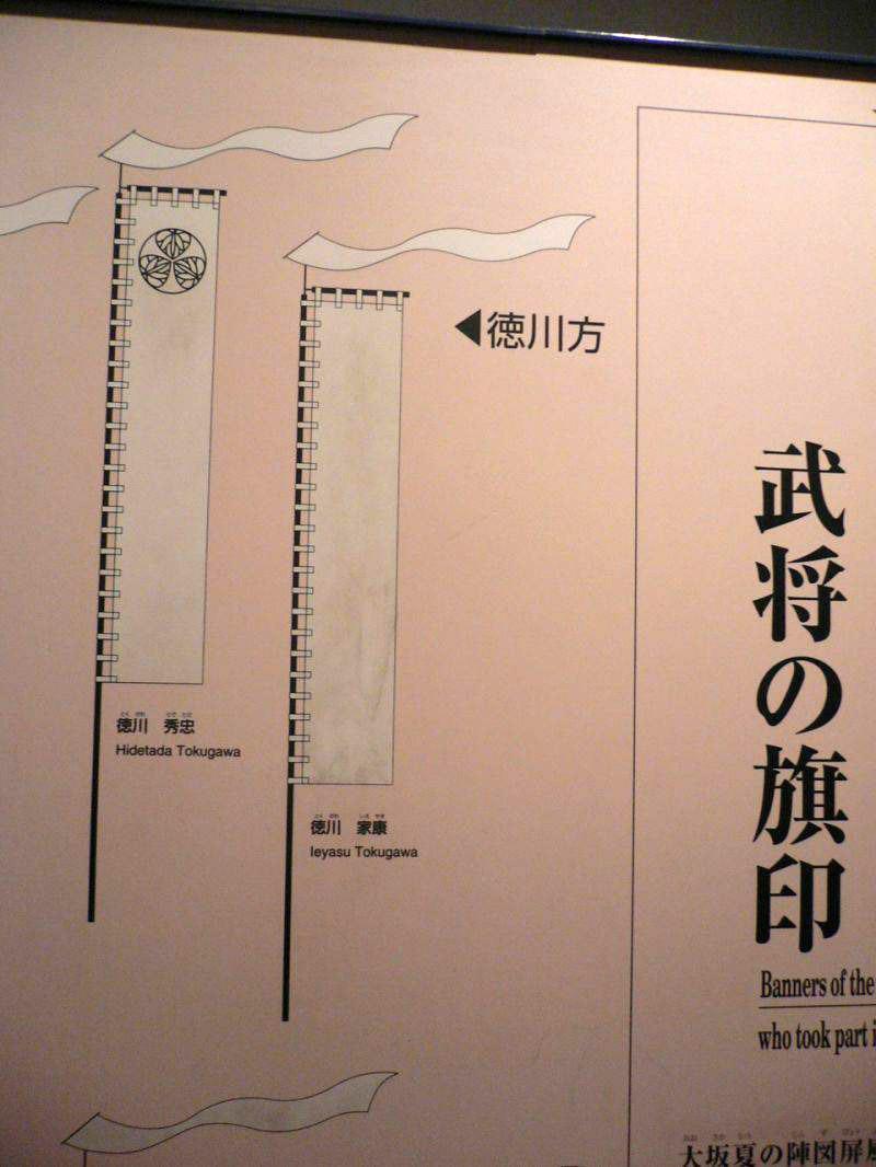 1428769774_tokugava.jpg