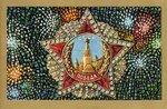 Открытка. С Днем Победы! 9 мая. Орден победы открытки фото рисунки картинки поздравления