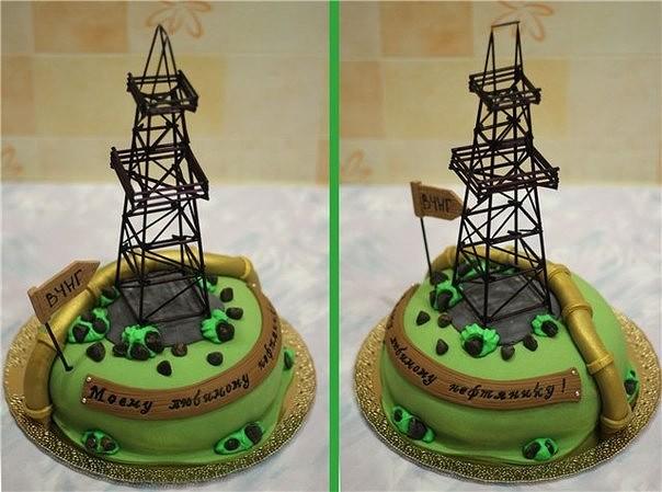 С днем рождения картинки нефтяник