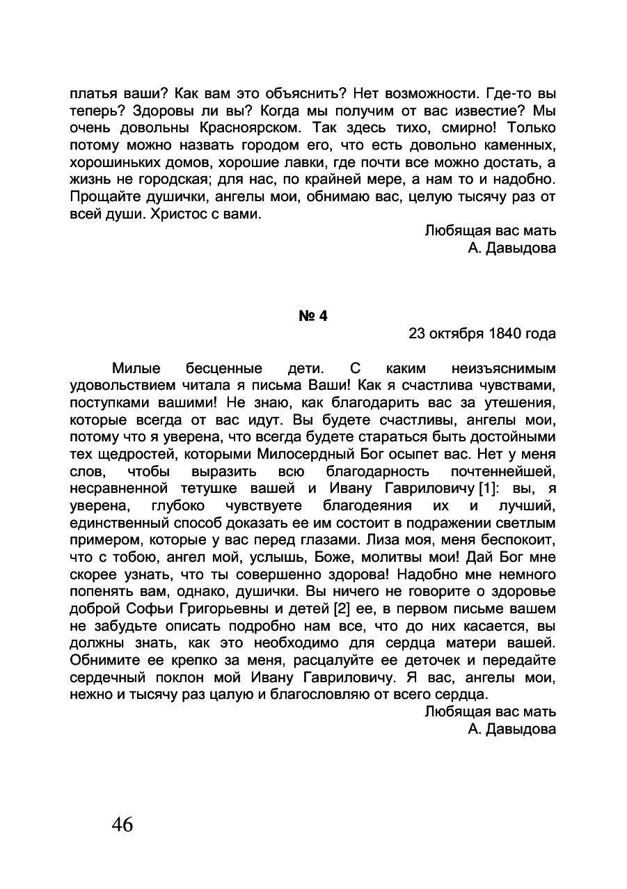 https://img-fotki.yandex.ru/get/244821/199368979.5a/0_200a6f_dcb902f3_XXXL.png