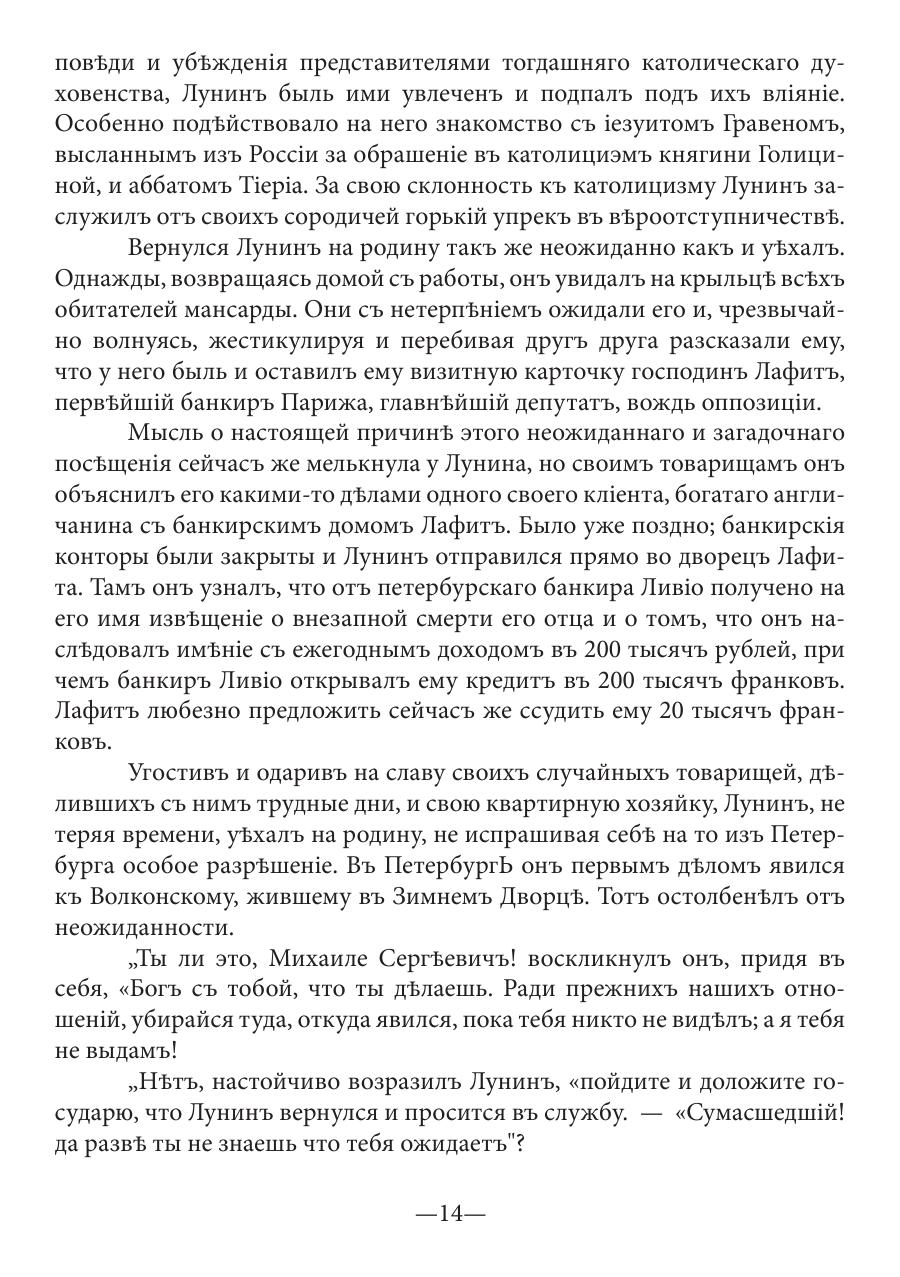 https://img-fotki.yandex.ru/get/244821/199368979.64/0_202722_d1ee99ba_XXXL.png
