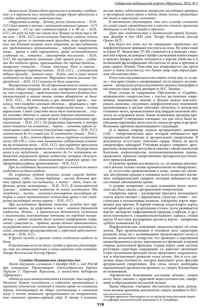 https://img-fotki.yandex.ru/get/244821/199368979.66/0_202a41_36213e73_XXXL.png