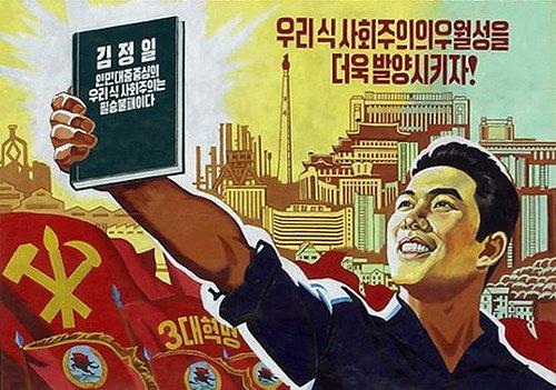 Экономика КНДР установила рекорд роста в xxi веке