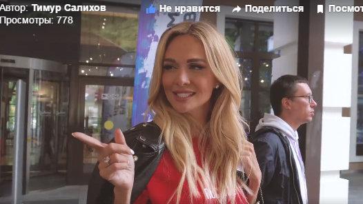 НеФорум - скриншот видео Тимура Салихова