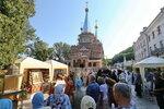 Открытие Святогорской медовой ярмарки