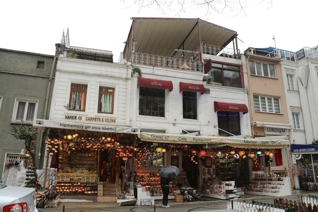Istanbul.  Akbiyuk street (Akbıyık caddesi)