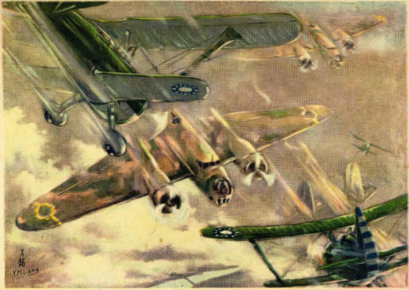 21. Air battle over Lanchow