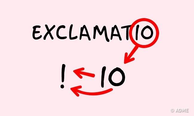 Вероятнее всего, этот символ возник отлатинского слова exclamatio, которое ставили вконец предложе