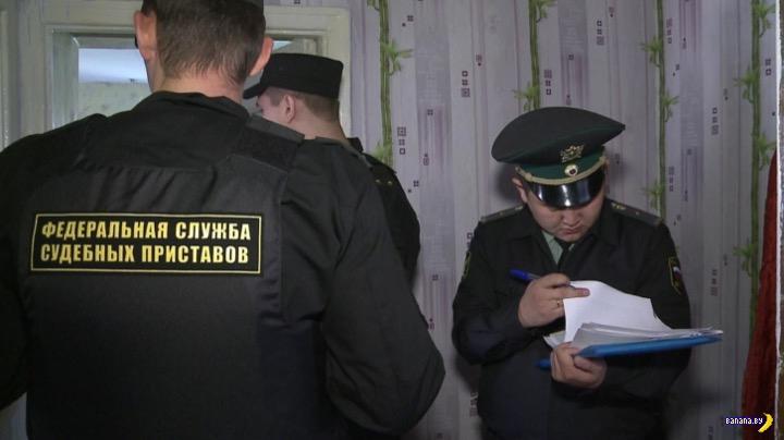 Российские должники и белорусские самолёты (1 фото)