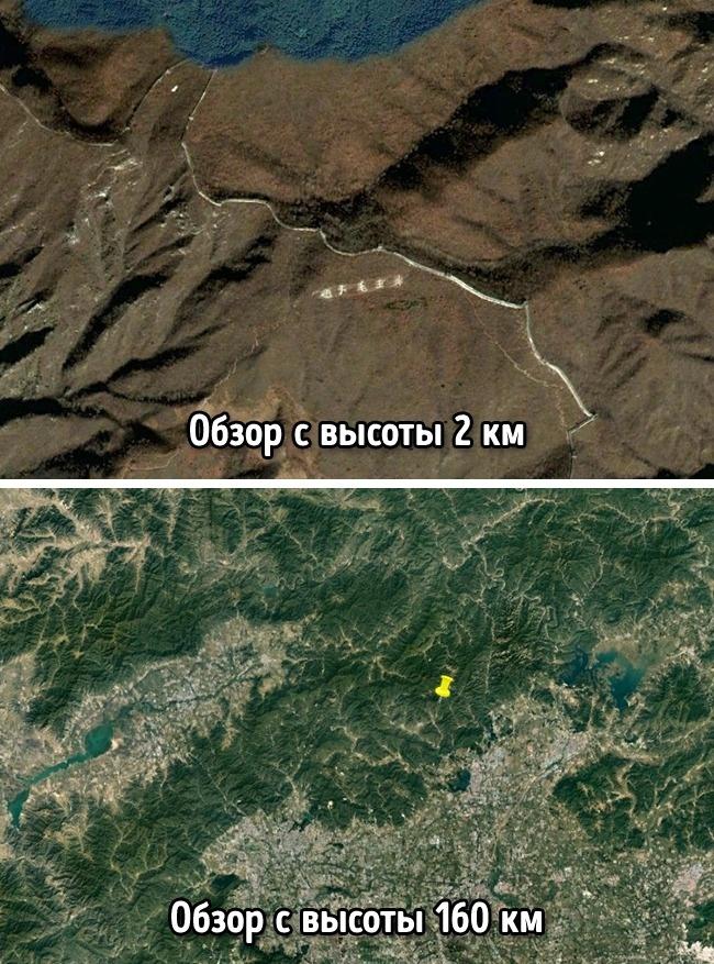 © google.earth  Насамом деле: хотя протяженность Великой Китайской стены более 7000км, еет