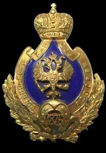 Знак заведующих по Военно-конскому учету.