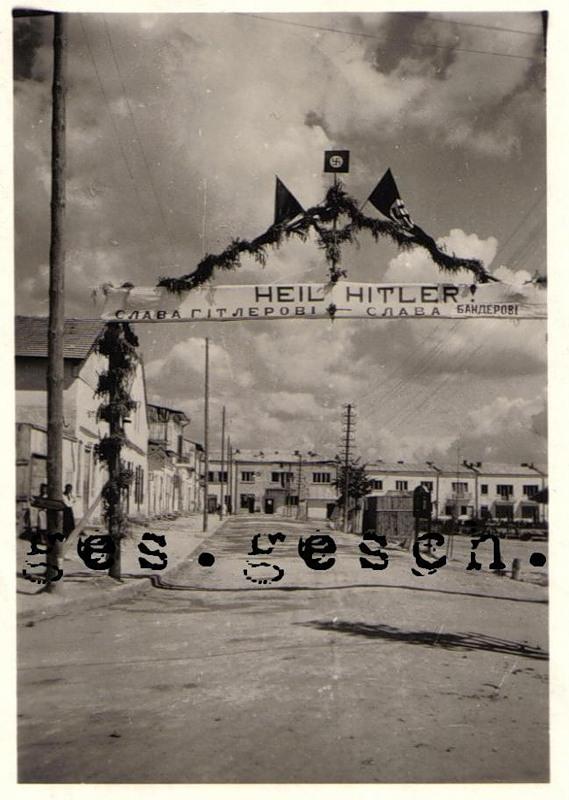 Слава Гитлеру. Слава Бандере.jpg