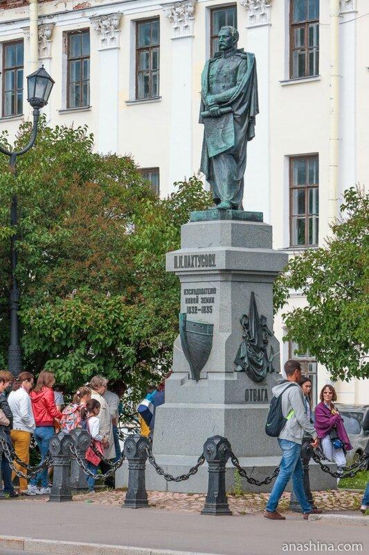 Памятник Петру Кузьмичу Пахтусову, Кронштадт