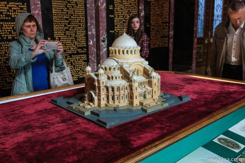 Модель Морского Никольского собора