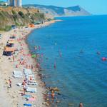 Пляж «Высокий берег»