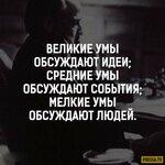 1477847109_eqlcdmakq90.jpg