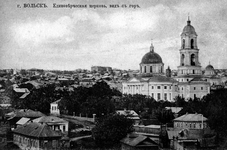 Единоверческая церковь Успения Пресвятой Богородицы
