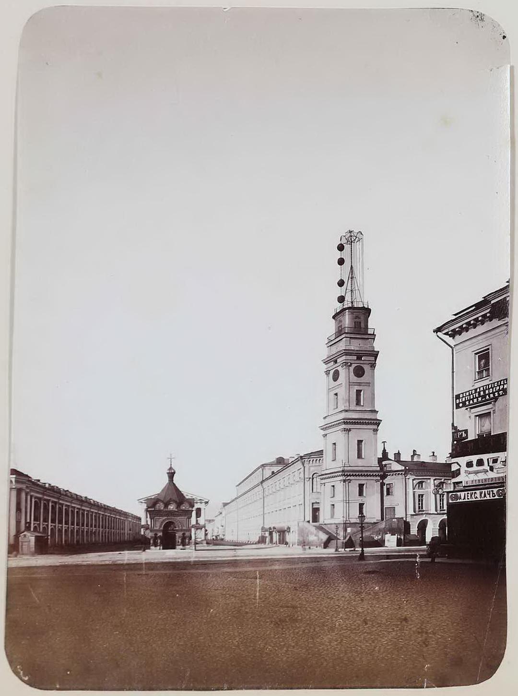1863. Городская дума