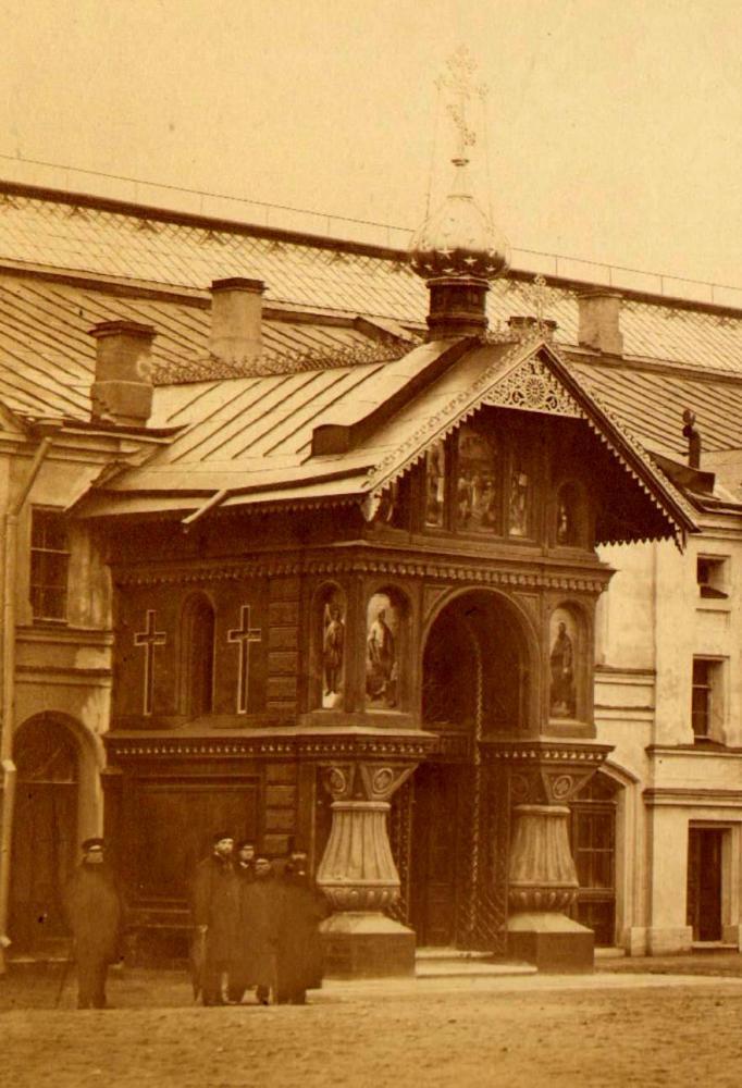 1868. Часть Ново-Александровского рынка