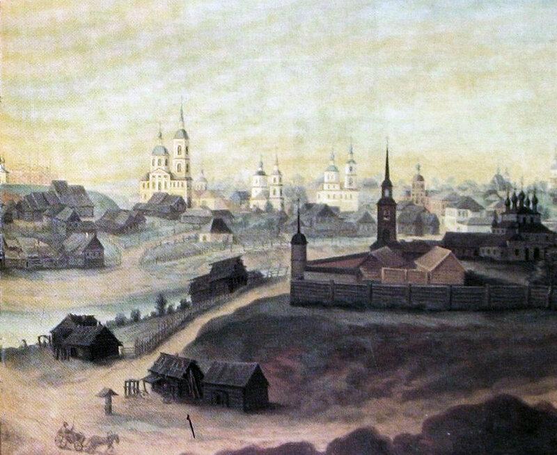 1797 Кашин2.jpg