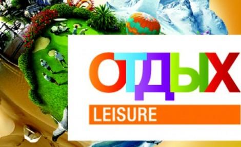 Туристский потенциал малых городов региона представили на конференции «Настоящая Россия»