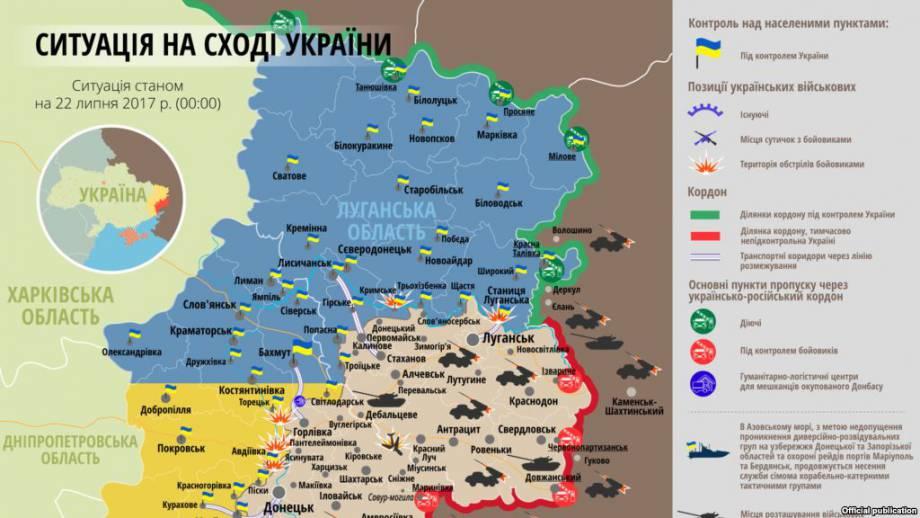 Ситуация в зоне боевых действий на Донбассе 22 июля (карта)