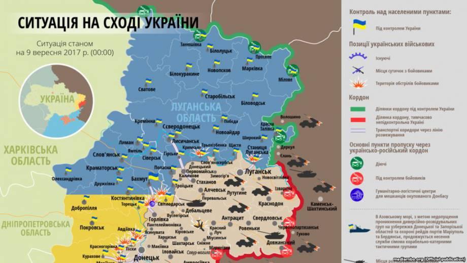 Ситуация в зоне боевых действий на Донбассе 9 сентября (карта)