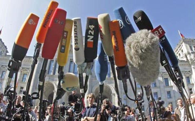 Открытки. День солидарности журналистов. Поздравляем!