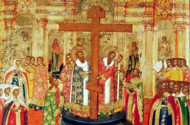 С праздником Воздвижения Честнаго и Животворящаго Креста! открытки фото рисунки картинки поздравления